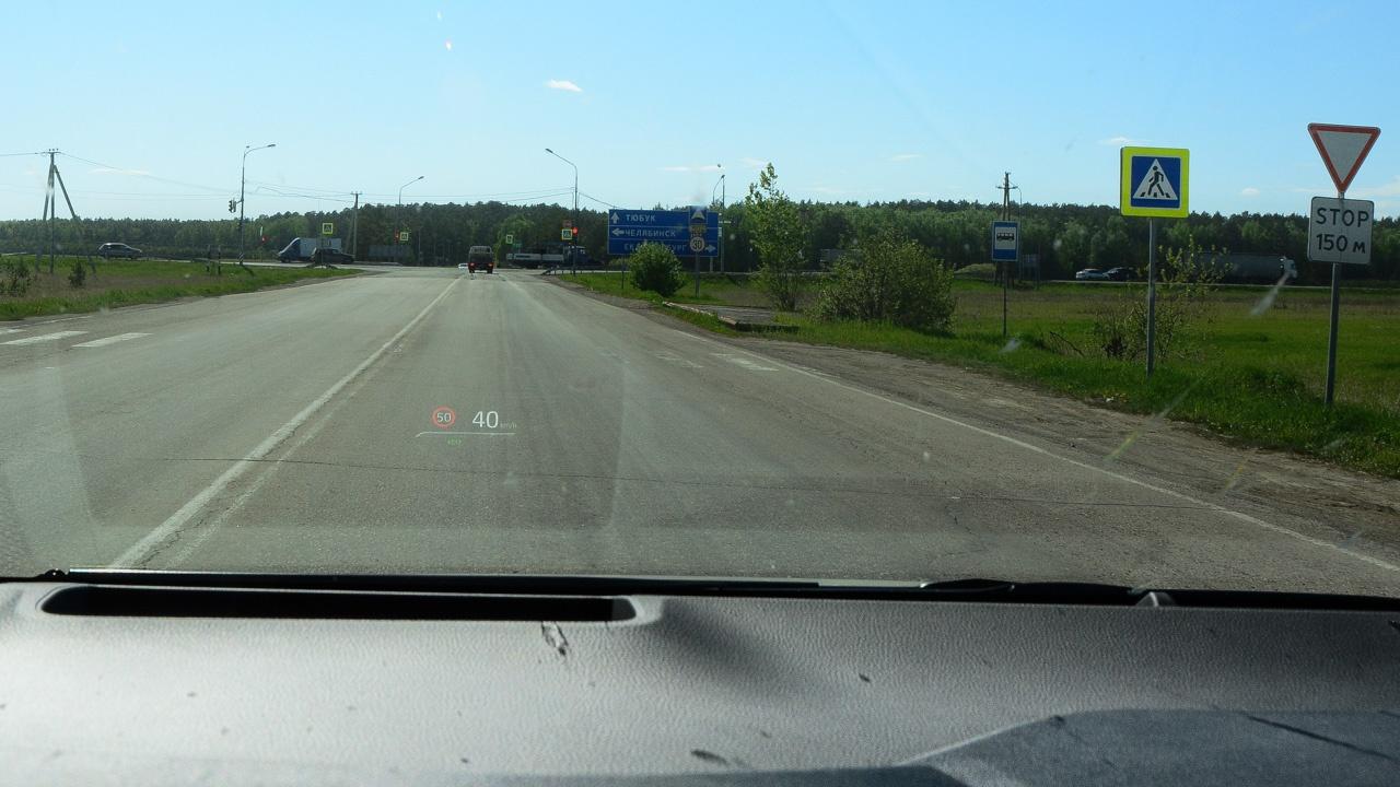 Проекционный дисплей показывает скорость и знаки ограничения. Если превысить скорость, знак скоростного лимита покраснеет