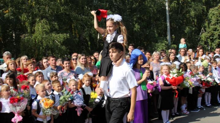 На речном вокзале и на ковре: как в Самаре отпраздновали День знаний