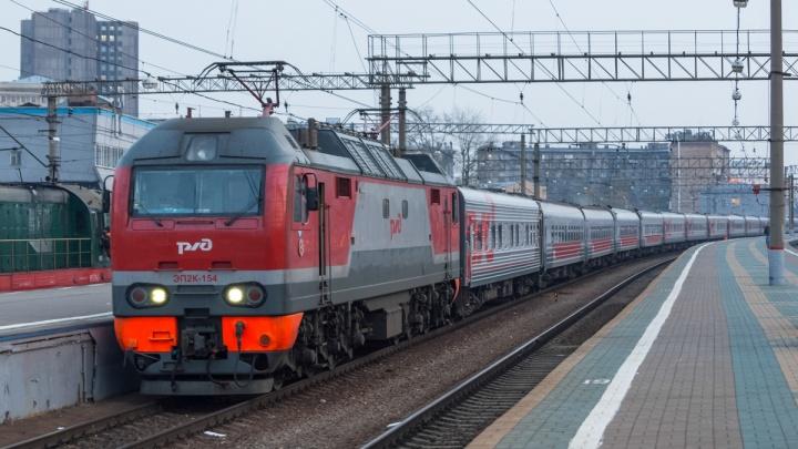 РЖД прекратит продажу билетов на пассажирские поезда, следующие через Пермь-I