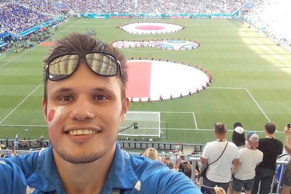 По мнению Никиты, стадион — отличное место обрести соратника по интересам
