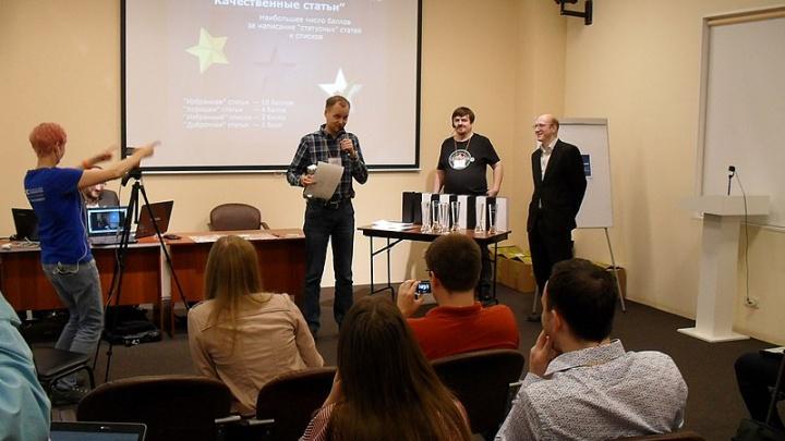 Корреспондент NGS55.RU Николай Эйхвальд стал автором «Статьи года» русской «Википедии»