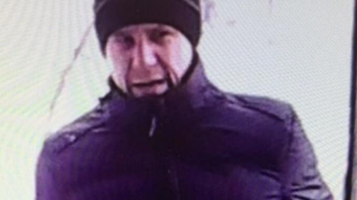 Полиция объявила в розыск серийного грабителя пунктов микрозаймов в Екатеринбурге