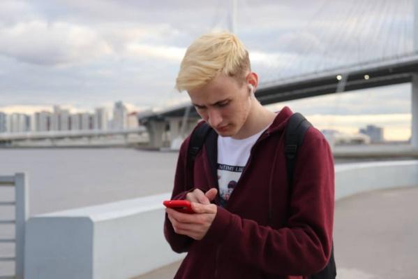 Юноша сам поделился новостью о своем аресте в блоге