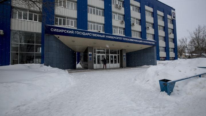 Счётная палата РФ нашла миллиардные нарушения в бухгалтерии СибГУТИ