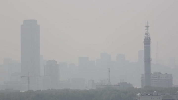 Синоптики рассказали, когда дымка над Екатеринбургом рассеется