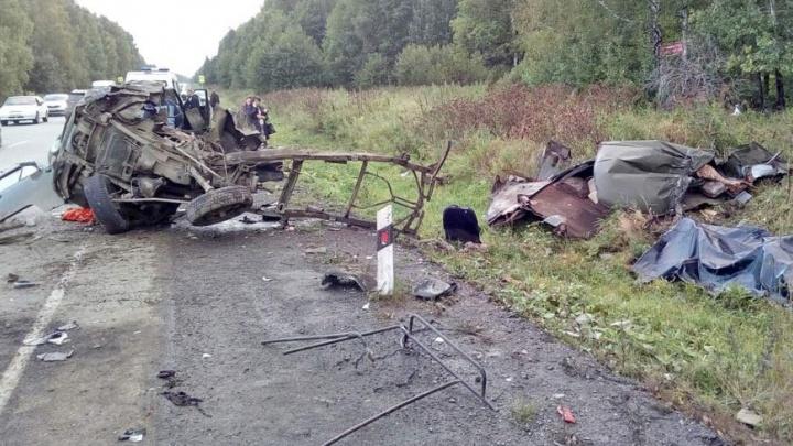 Расследуют лучшие сотрудники: полиция возбудила уголовное дело после аварии на Полевском тракте