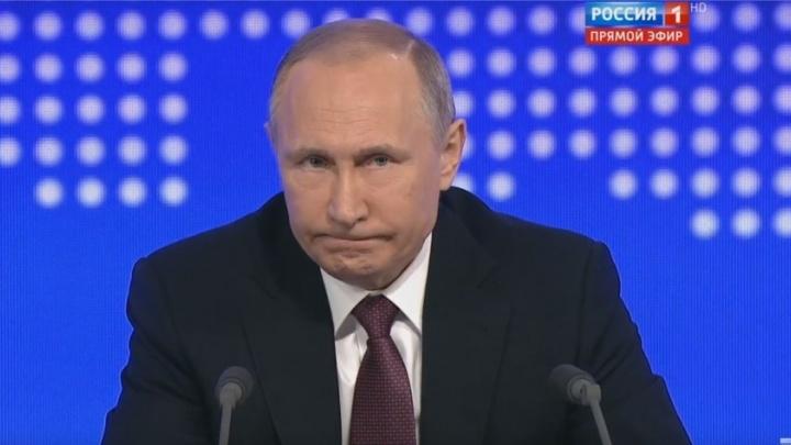 Большая пресс-конференция Владимира Путина пройдёт в декабре - названа дата события