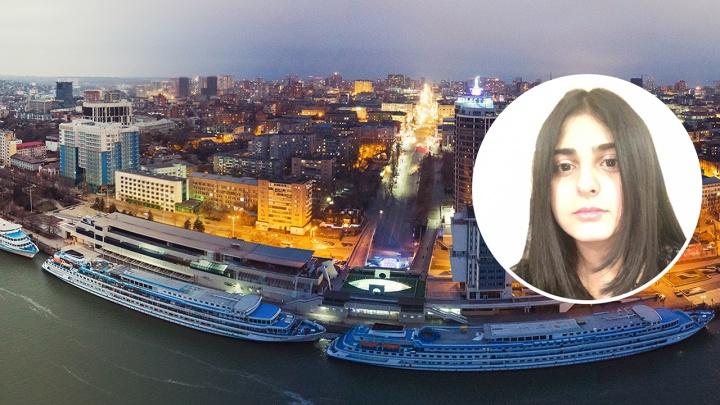 В Ростове-на-Дону пропала 16-летняя Зоя Григорян