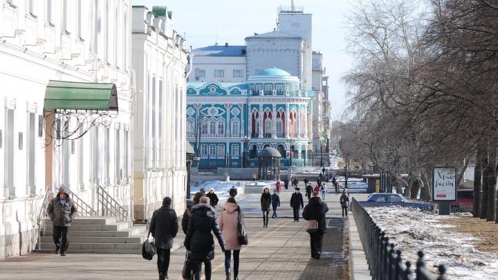 Пешеходную часть проспекта Ленина в самом центре Екатеринбурга отремонтируют к ЧМ-2018