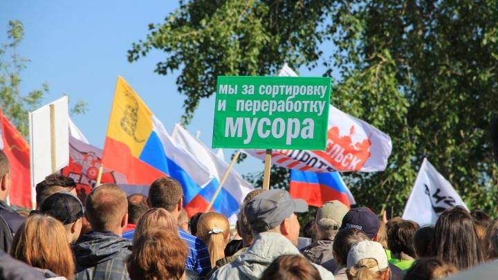 «Затронуто достоинство северян»: писатели и журналисты Поморья вступились за Шиес перед Путиным
