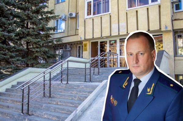 Для Александра Блошкина назначение на пост прокурора Самарской области станет повышением