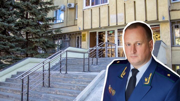 Для Самарской области выбрали нового прокурора