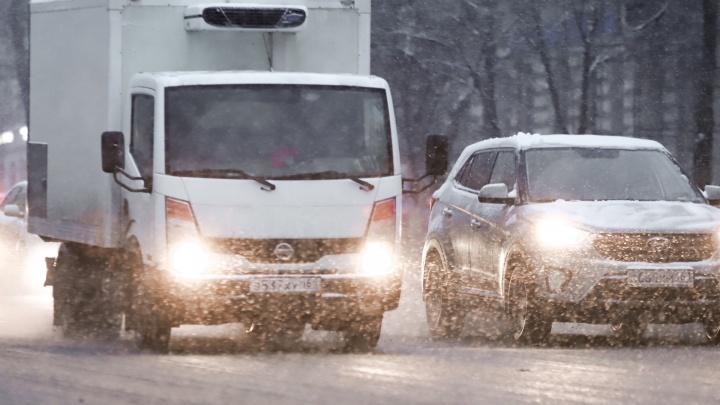 Осторожно, гололед и туман: ростовчан просят не превышать скорость и надевать ремни безопасности