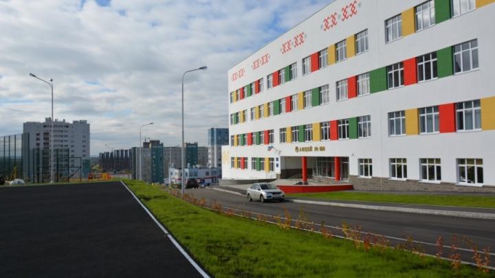 В Уфе открыли школу, которую ждали месяц