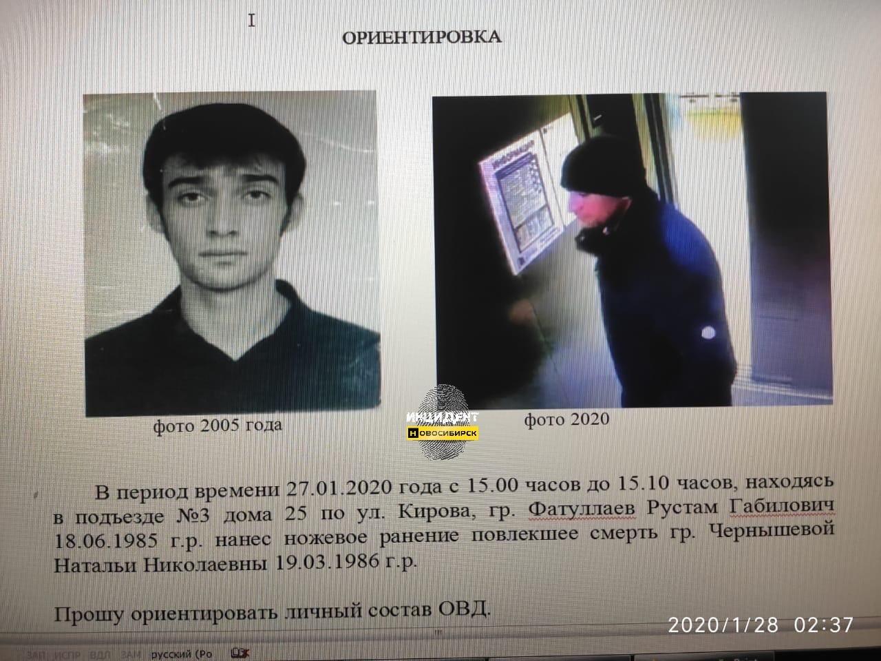 Личность подозреваемого установлена