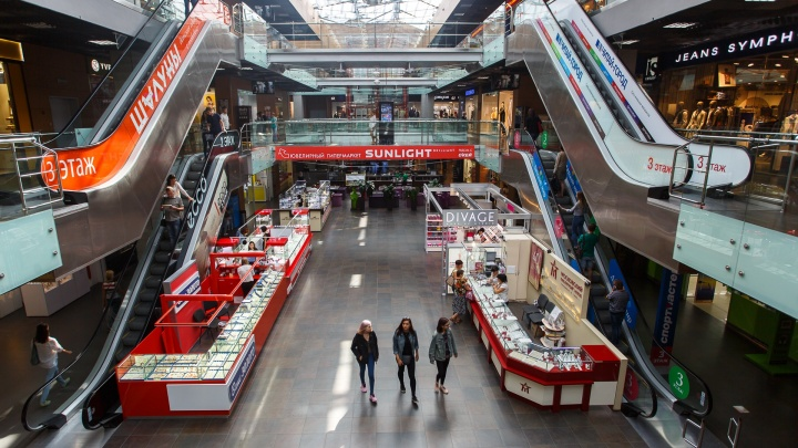 «Слишком дорого»: волгоградцев признали самыми стрессоустойчивыми покупателями в России