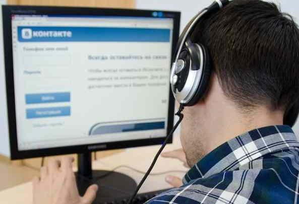 Красноярца посадили на 3 года за комментарий во «ВКонтакте»