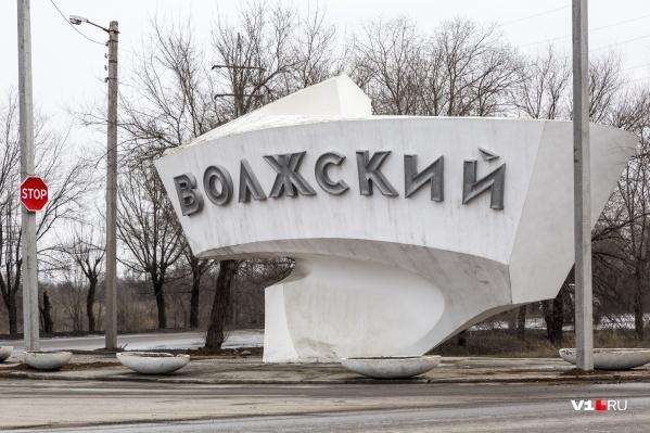 Волгоградский арбитраж разбирался с претензиями к судмедэкспертам Волжского