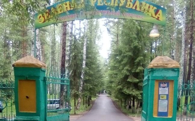 Детский лагерь в Заельцовском районе внезапно закрыли из-за вспышки инфекции
