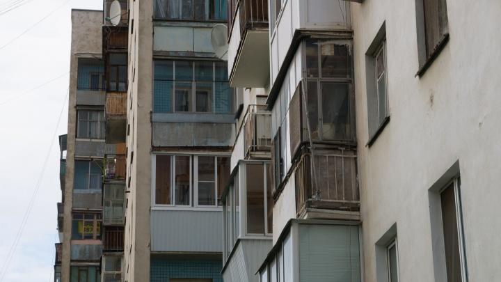 Путина услышали: екатеринбуржцам разрешили оставить застеклённые балконы
