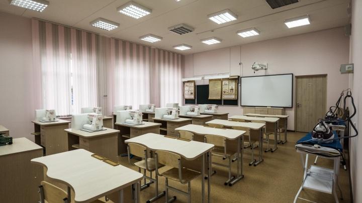 Новосибирские школьники ушли на каникулы