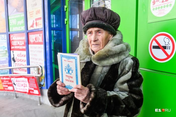Вера Сибирёва каждый день приезжает на Вторчермет с Уктуса