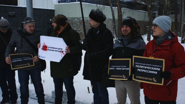 «Мой счёт к государству сильно вырос»: новосибирцы вышли на пикет против политических репрессий