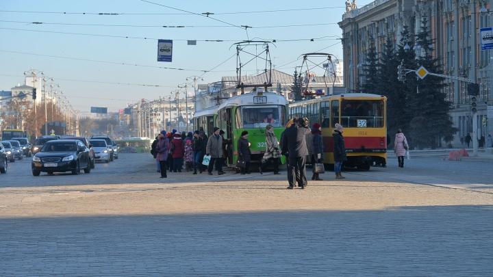В Екатеринбурге запланировали сократить и ликвидировать несколько маршрутов общественного транспорта