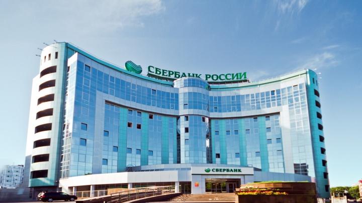 Житель Москвы стал самым молодым бонусным миллионером