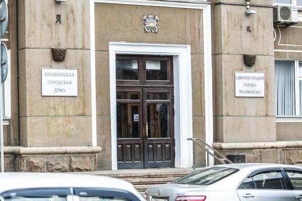 Инцидент произошёл утром в понедельник в разгар традиционного аппаратного совещания в челябинской мэрии