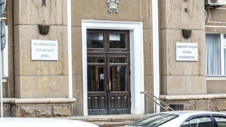 Раздавал сахар: с совещания в челябинской мэрии со скандалом вывели активиста-общественника