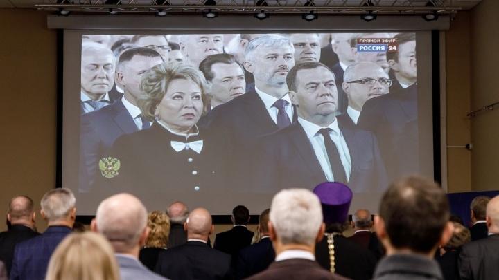 Правительство России ушло в отставку. Что это значит? Объясняем коротко и просто