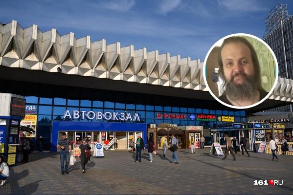 Стрельбицкий выехал с ростовского главного автовокзала 31 октября