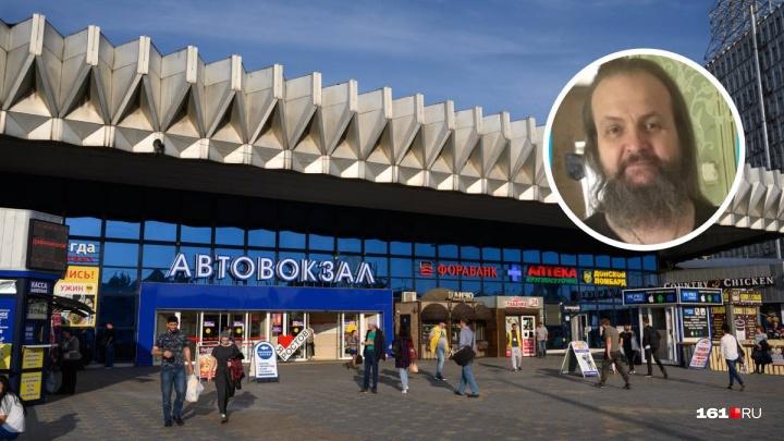В Воронеже разыскивают священнослужителя, который неделю назад выехал из Ростова и пропал