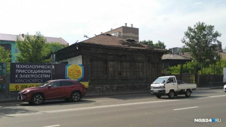 Заброшенный квартал на Ленина — Вейнбаума признали историческим наследием ради реконструкции
