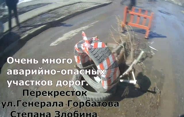 Видео: уфимец снял социальный ролик о плохих уфимских дорогах