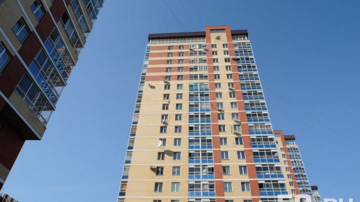 «Маленькие квартиры вновь актуальны»: в Перми в два раза выросло число студий