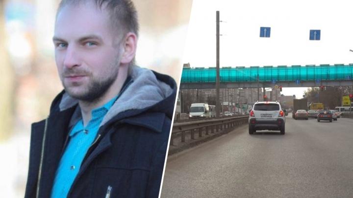Отправил девушке фото и исчез: в Ярославле пропал молодой петербуржец