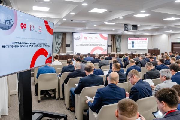 На открытии конференции собралось более 160 представителей российских и зарубежных организаций