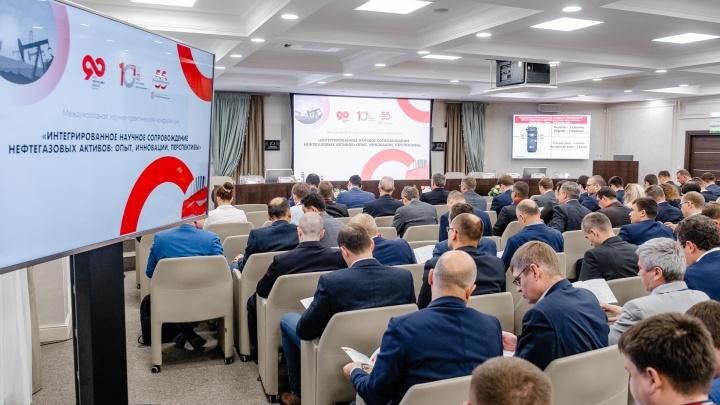 Высокие технологии нефтедобычи: в Перми открылась международная научно-практическая конференция