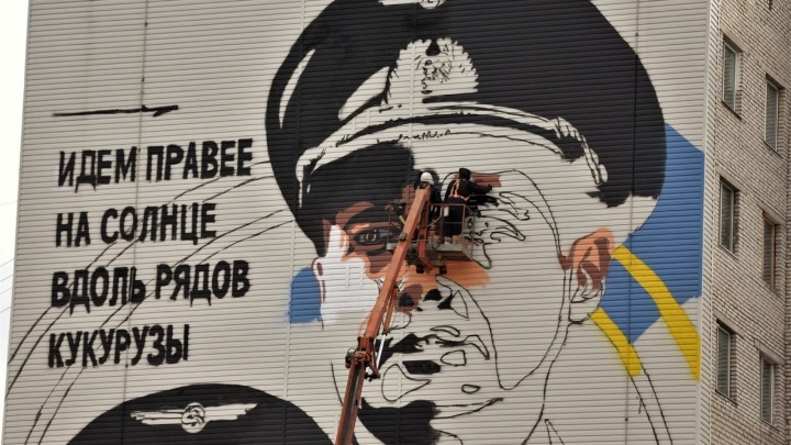 Самарским художникам заказали граффити в честь подвига пилотов, посадивших самолет в кукурузном поле