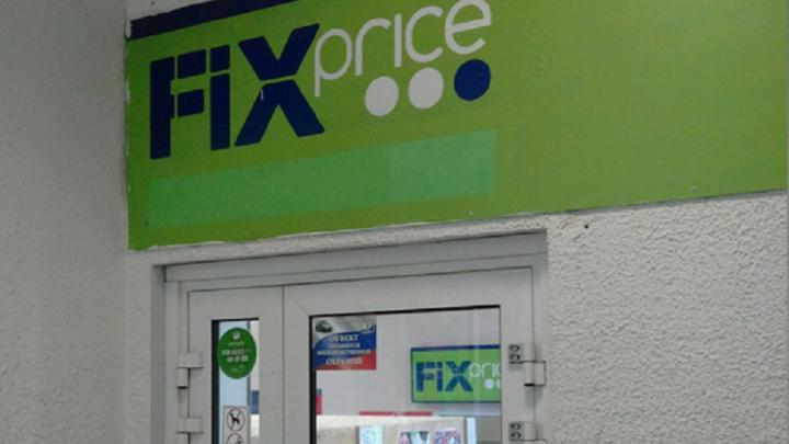 Вскрыли сейф кувалдой и ломом: в Челябинской области из магазина Fix Price украли полмиллиона