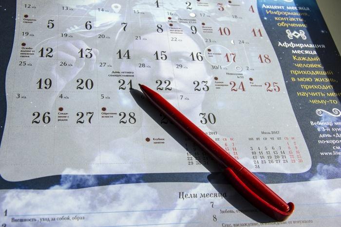 Новогодние каникулы продлятся 9 дней