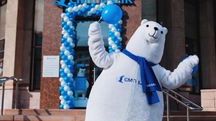 Не просто банк, а финансовый супермаркет: в Челябинске открылся новый офис «СМП Банка»