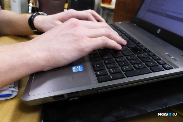 Гимназист правил плохие оценки в электронном журнале целый месяц