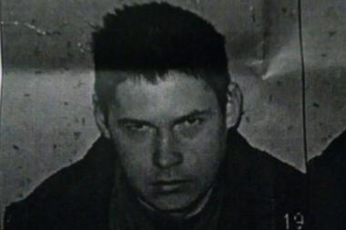 Возвращался из полиции и пропал: в Ярославле ищут 35-летнего мужчину