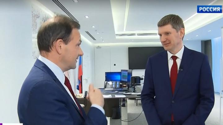 Максим Решетников возглавит оргкомитет по подготовке празднования 300-летия Перми