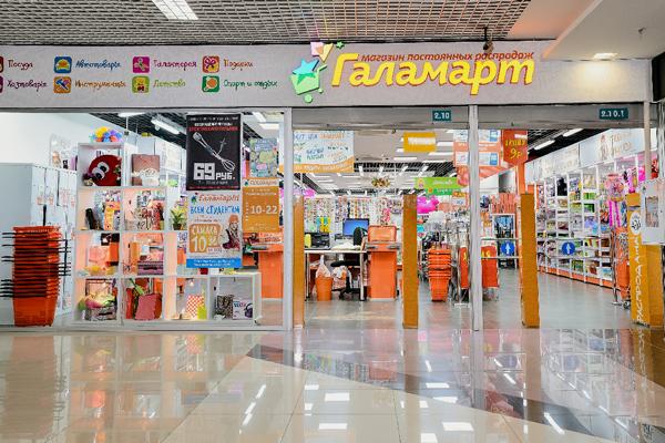 «Галамарт» —это сеть настоящих народных магазинов