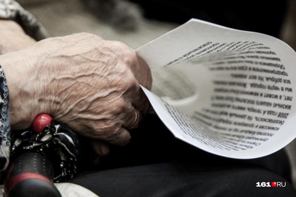 Кабмин ввел пособие по безработице для граждан предпенсионного возраста