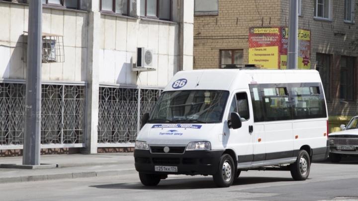 Челябинские маршрутчики снизили стоимость проезда на пять рублей